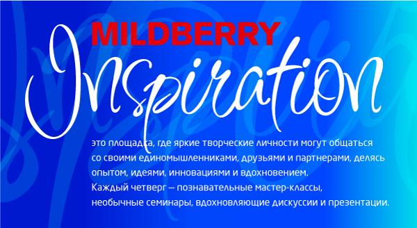 insp_ru