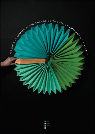 инфографика и оригами