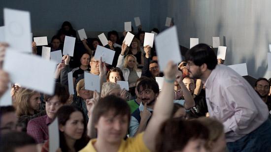 конференция по инфографике 2011