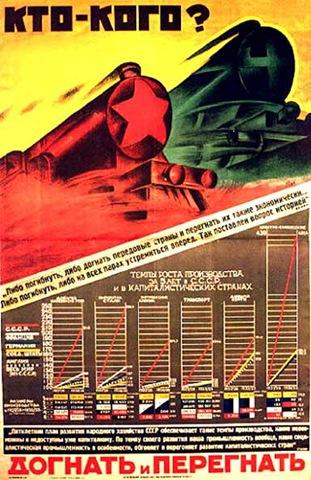 Коммунизм идёт к победе - агитинфографика (ок. 1935)