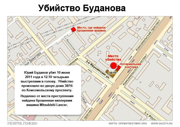 инфографика Газета убийство Буданова карта