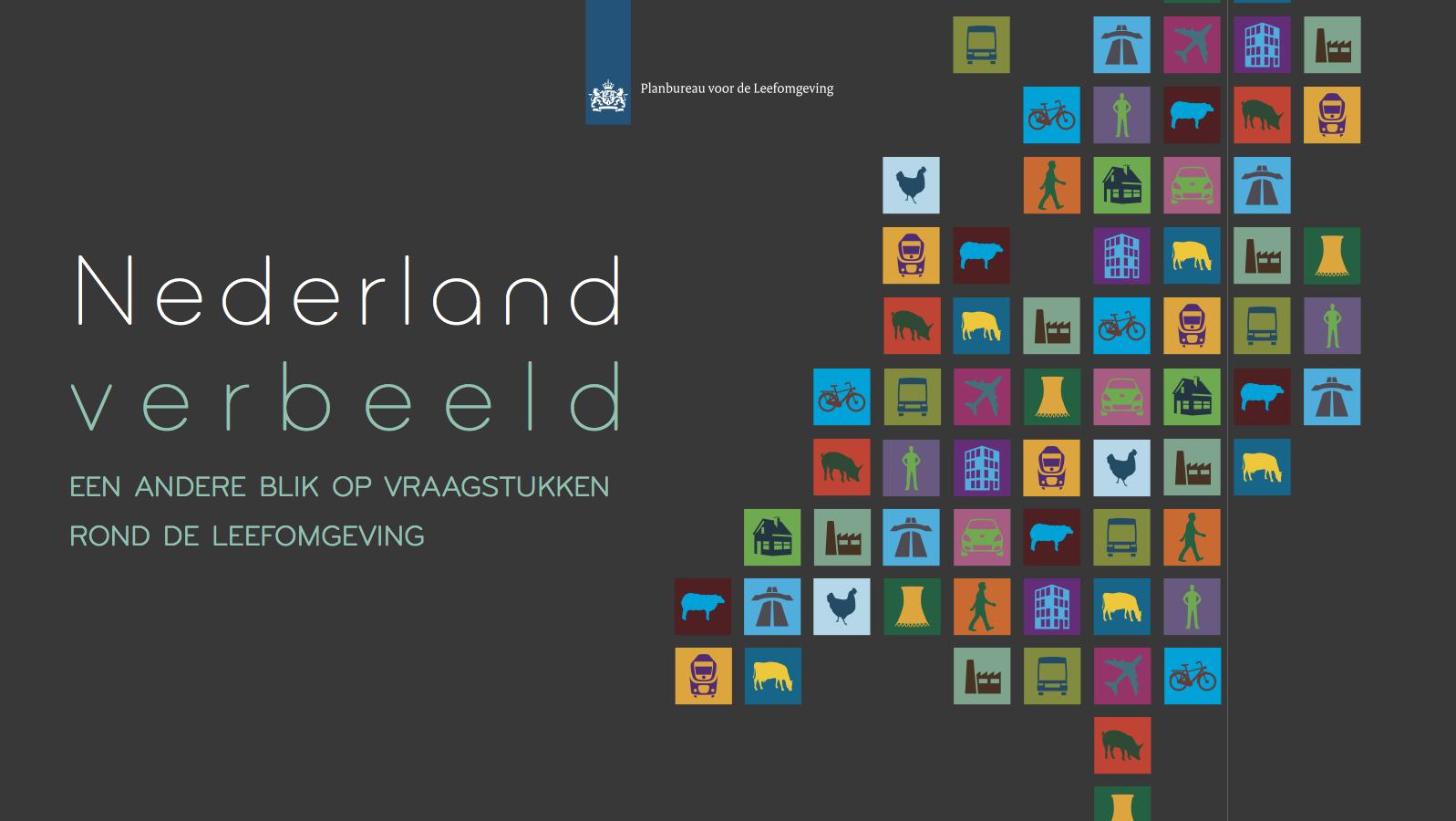 Нидерланды в картинках